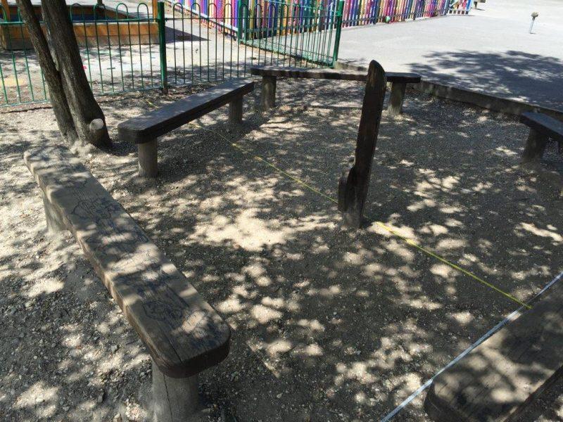 Kanes Hill Primary, Southampton